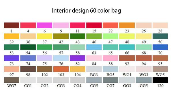 인테리어 디자인 60 색 가방