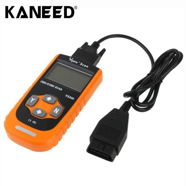 For BMW Vgate Scan VS550 for Ford/ Nissan Professional OBDII EOBD Car Fault Code Reader Scanner Vehilce Code Scan Tool