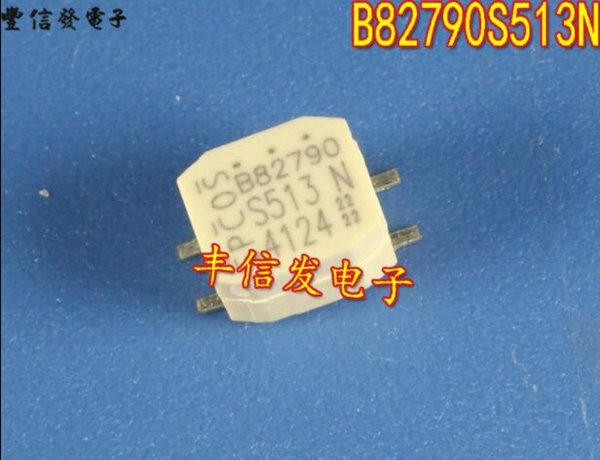 Used Parts Locator >> B82790 S513n Auto Chip Computer Board Used Auto Parts Locator Used Auto Parts Suppliers From Guoxiaochun8 1 76 Dhgate Com