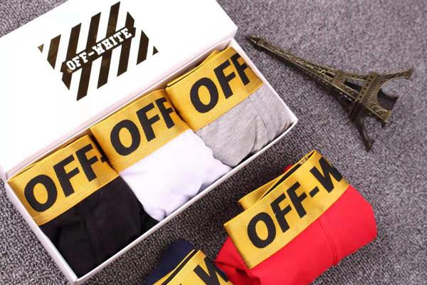 Coffre à sous-vêtements pour hommes SAXX VIBE Modern Fit avec panneaux à mailles internes ~ NO BOX (taille nord-américaine)