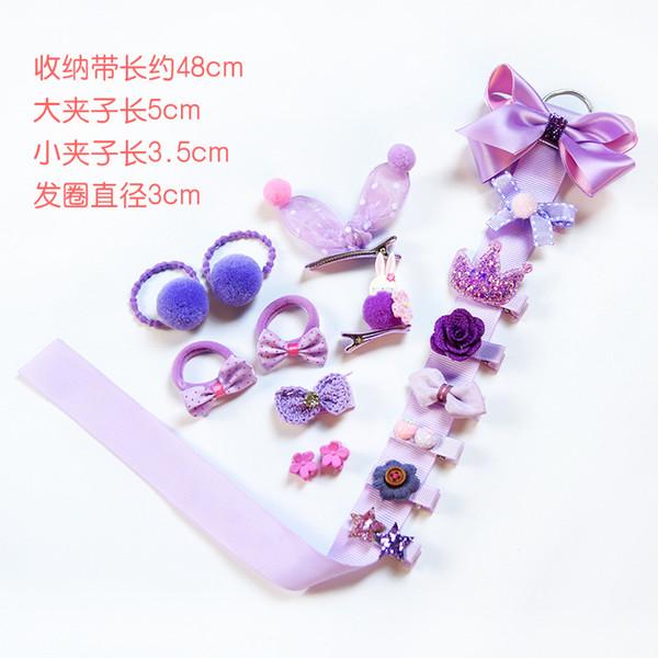 Corea del bebé Kawaii pelo arcos del anillo SET princesa niñas pinzas para el cabello Hairbands Baby Girls Duck Clips Barrette cinta regalos regalos de Navidad KH2