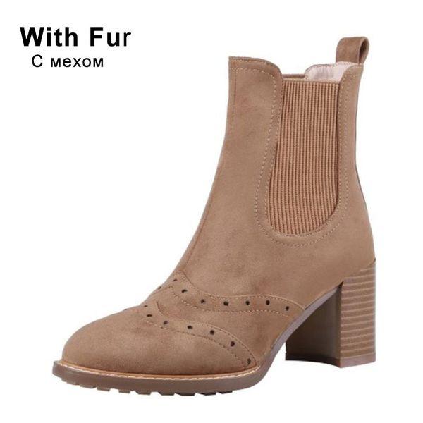 camel-fur