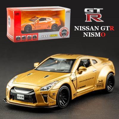 Nissan Gold-Box