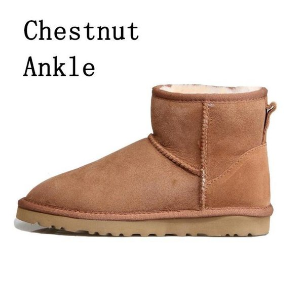 3 chestnut ankle boots