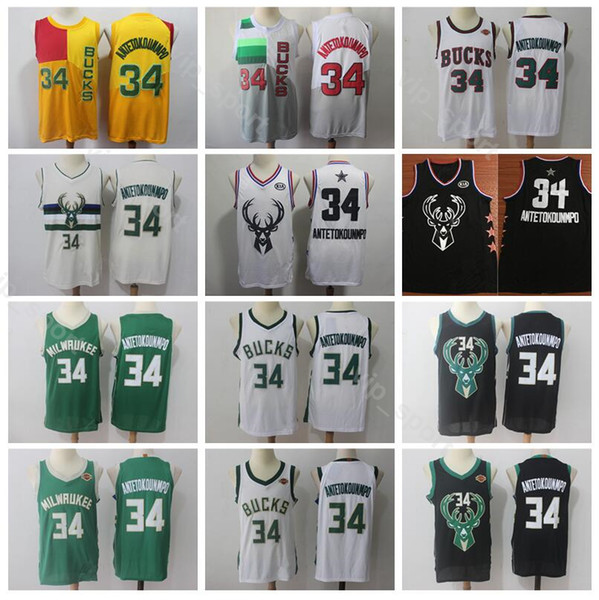 size 40 e7f4d b9d3d 2019 All 2019 Star City Earned Edition Giannis Antetokounmpo Jerseys 34  Milwaukee Basketball Bucks Black Green White Yellow All Stitched Quality  From ...