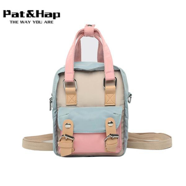 "Pat&hap 8"" Patchwork Mini Size Small Backpack Waterproof Nylon Classic Bags Mini Backpacks for Women School Pink Bag"
