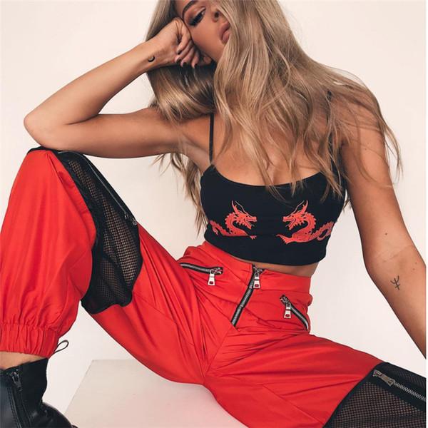 Women Red Loose Harem Pants Mesh Patchwork Trousers Fashion 2019 Female High Waist Sweatpants Hip Hop Ladies Pants Y190502