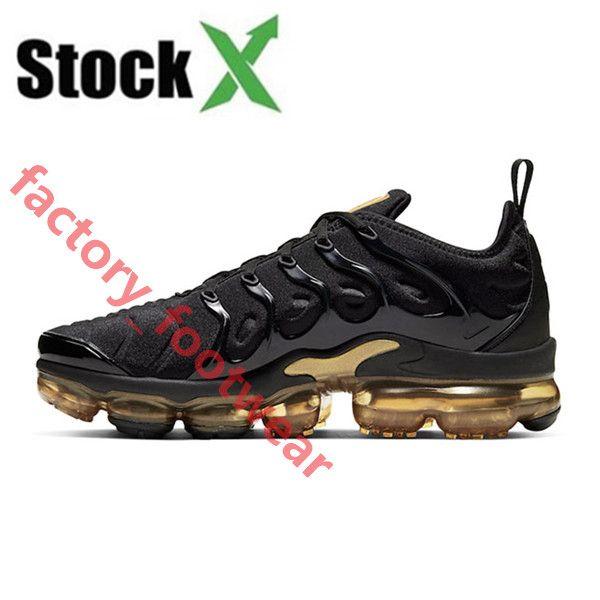 2 oro negro