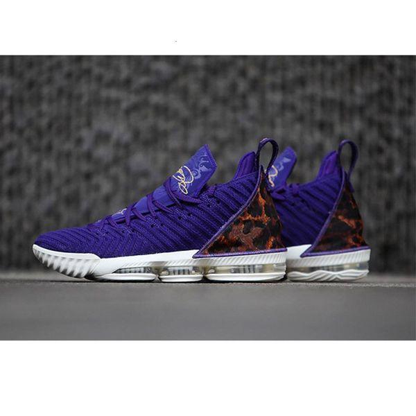 King Court Purple