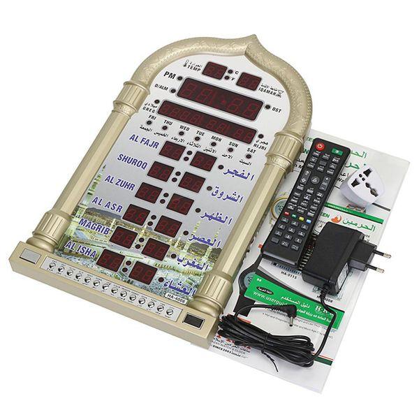 Mezquita Azan Calendario Reloj de pared de oración musulmana Alarma con pantalla LCD Decoración para el hogar