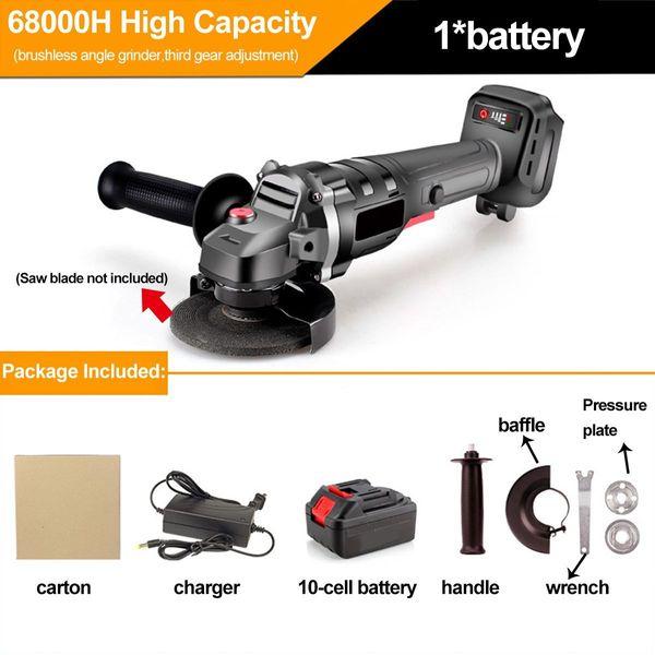1 Batterie