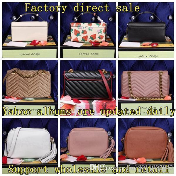 Factory Wholesale Leather Top Quality Women S Handbags,camera Bag 308364,chain Bag 446433,single Shoulder Bag 443497,476433 Mini Bags
