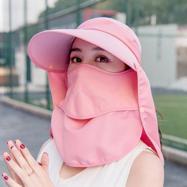 Персик-розово-регулируемый