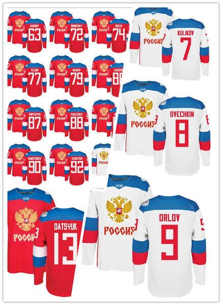 top popular Olympic Russia ovechkin datsyuk malkin tarasenkd kulikov orlov jersey and other name and number jersey. 2021