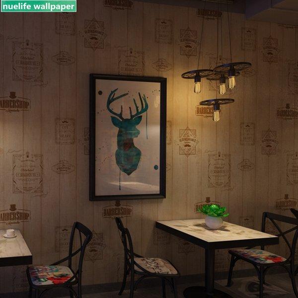Cinese stile di grano di legno modello bar ristorante negozio di abbigliamento cafe internet cafe soggiorno camera da letto negozio sfondo muro di carta