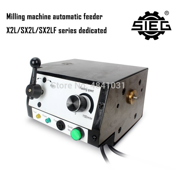 SIEG S/N:10141A X2L/SX2L/SX2LF Milling Machine Knife/Automatic Feeder/Electronic Knife/Milling Machine Accessories