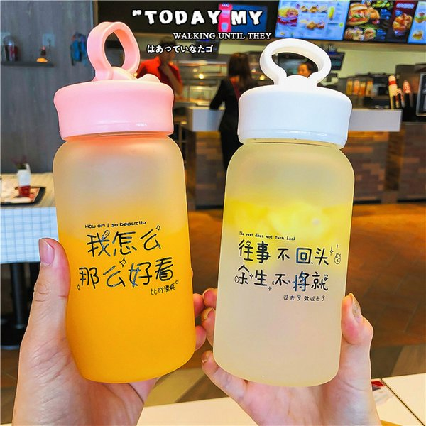 Student Lovely Fresh Matting Will Capacity Flower Receptacle Originality Portable Glass Mobile Phone Bracket Cup