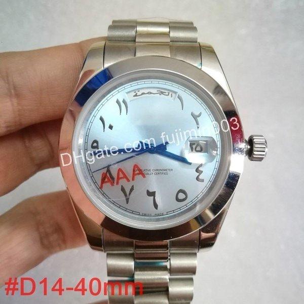 # D14-40mm (상자 없음)