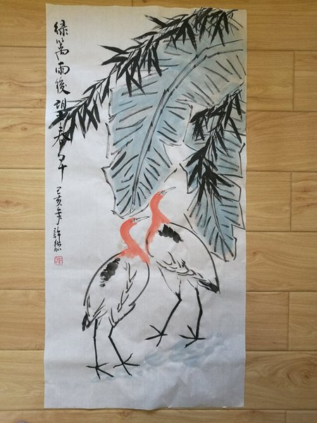 Original Chinese painting, Japanese Banana's Leaf, Bird painting, Chinese Watercolor