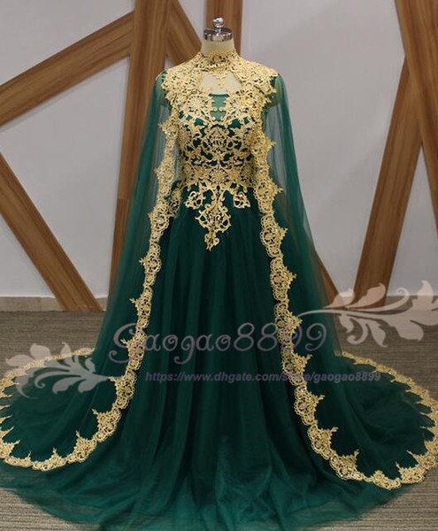 2019 Moroccan Emerald green Evening Dresses Dubai Arabic Muslim tulle cape Amazing Gold lace jewel Neck long Occasion Prom Formal Gowns