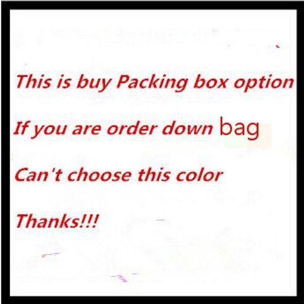 купить коробку денег