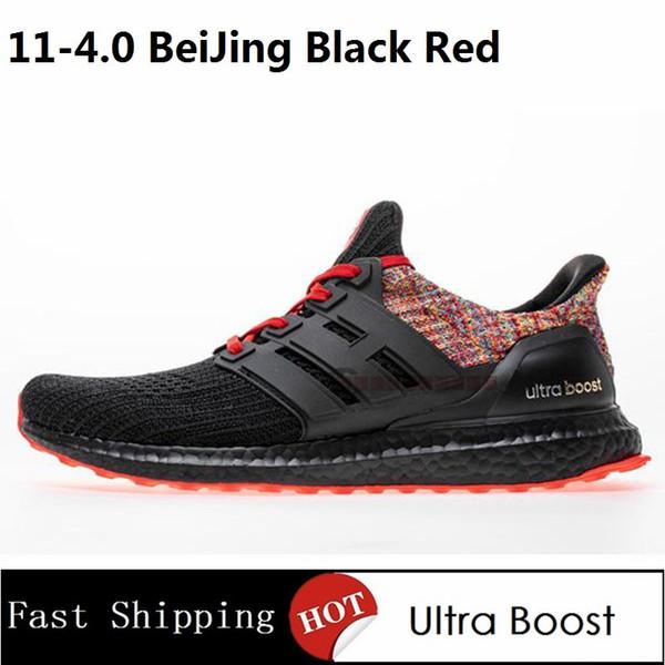 4.0 Pekín Rojo Negro