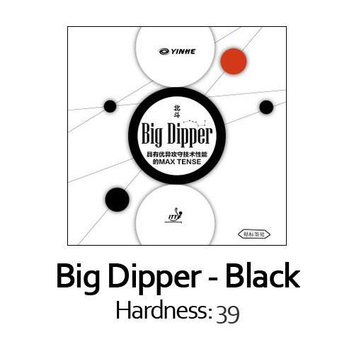 Black H39