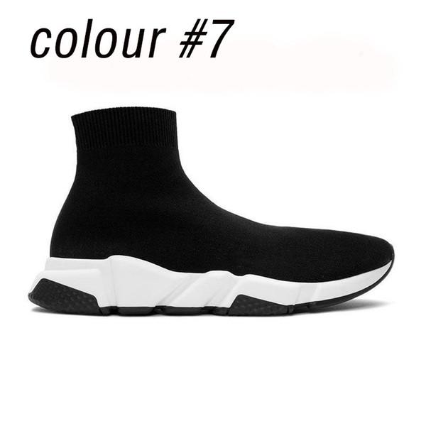 цвет # 7