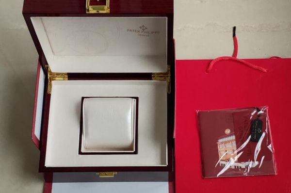 시계와 박스