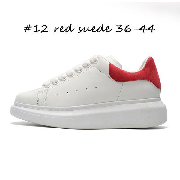 # 12 красная замша