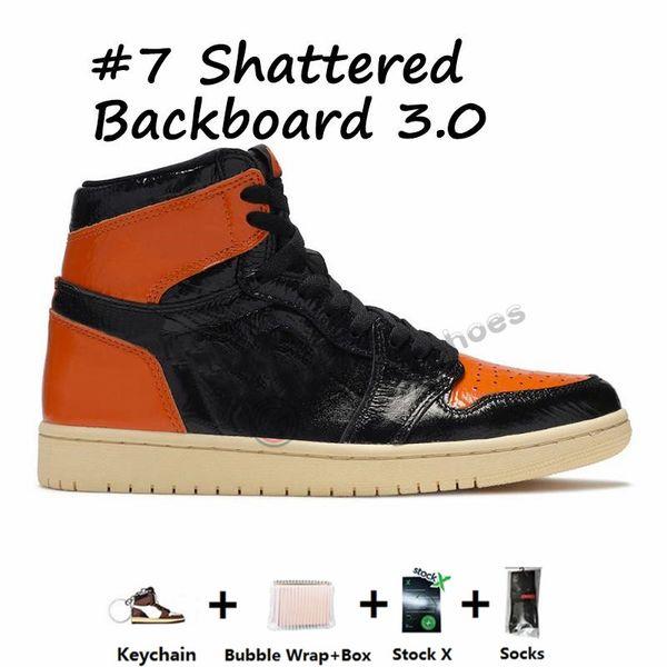 1s-Brisé Backboard 3.0