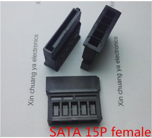 50PCS/1LOT Pin type 3811- SATA PC computer ATX hard disk power connectors plastic shell female Housing