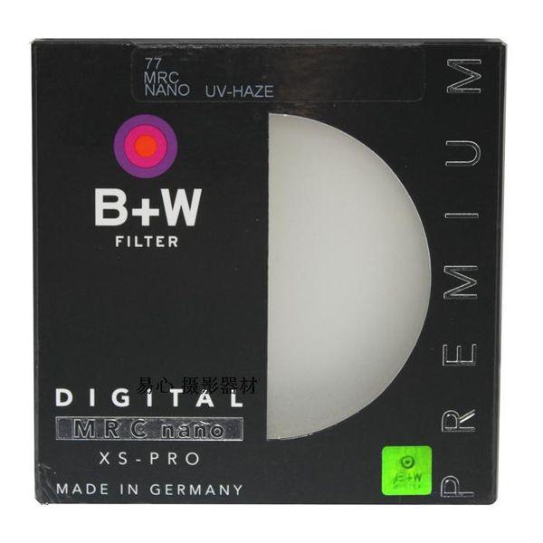 B+W XSP MRC Digital UV Filter 49 52 55 58 62 67 72 77 82 mm Low Profile Frame XSP MRC UV Multicoat For Camera Lens