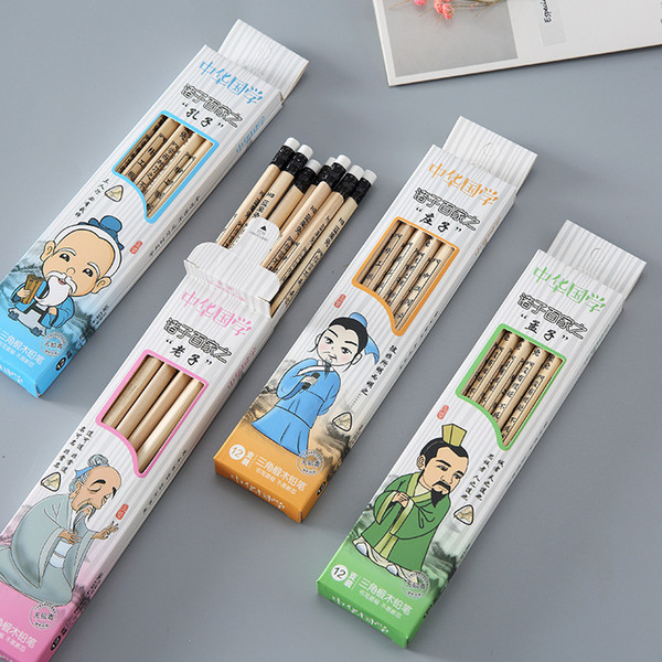 Creative Chinese National Studies Boxed Pencil Student HB Environmental Triangle Pencil Children's Words Painting Pen
