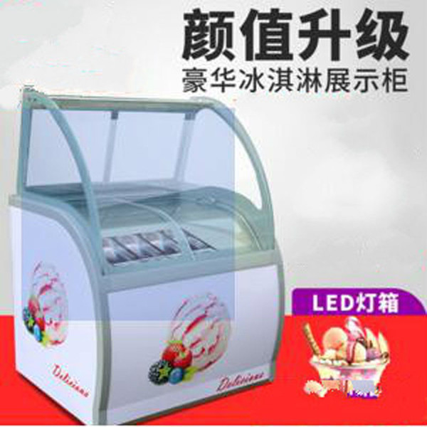 best selling Factory price -18 degrees ice cream freezer cabinet ice cream topping display mini ice cream display freezer