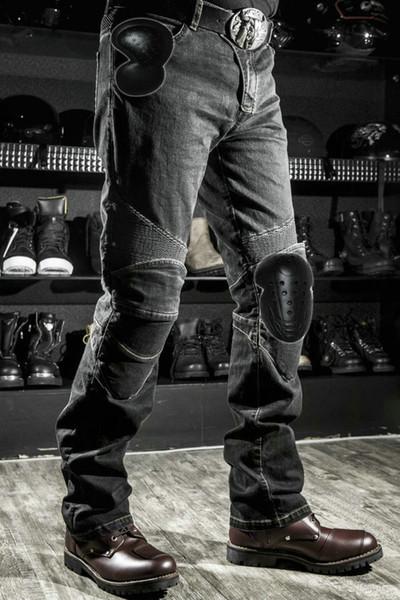 black pants PU pads