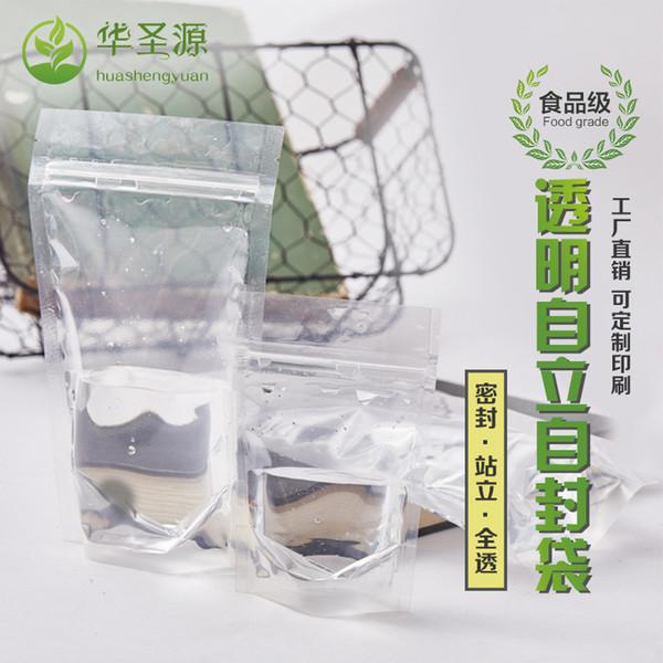 Lycium barbarum autoportante transparente auto sellado, fecha, hongo, polvo de película de caramelo, bocadillos, empaque de nueces bolsa de plástico