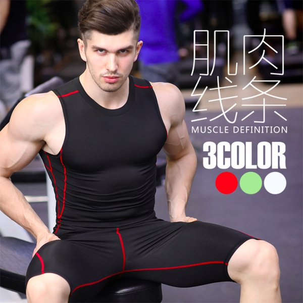 Fitness Clothes Basketball Riding Training Suit Stretch Fast Drying Sports Clothes Short Pants Sportgym Vest Shorts