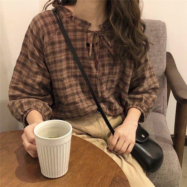 Caffè Brown