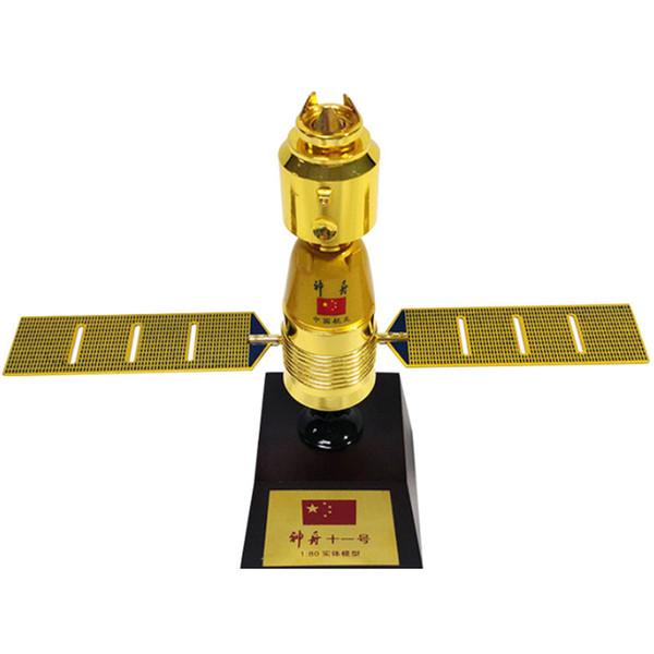 1/80 Scale Shenzhou 11 spacecraft model alloy metal space ship satellite long march rocket model