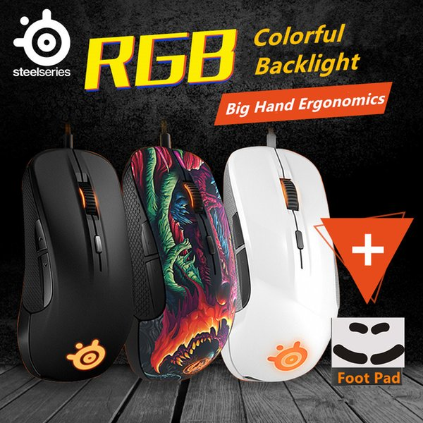 Gaming Mouse Steelseries RIVAL 300/300S Optical Mouse LED Ergonomics Brand computer accessories gamer+1 Set Mouseskate