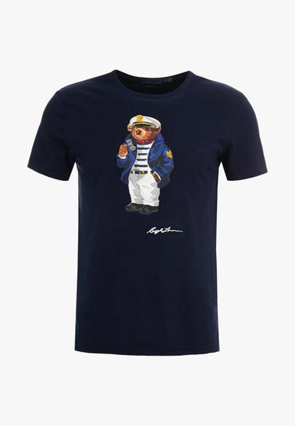 كابتن الدب الأزرق الداكن