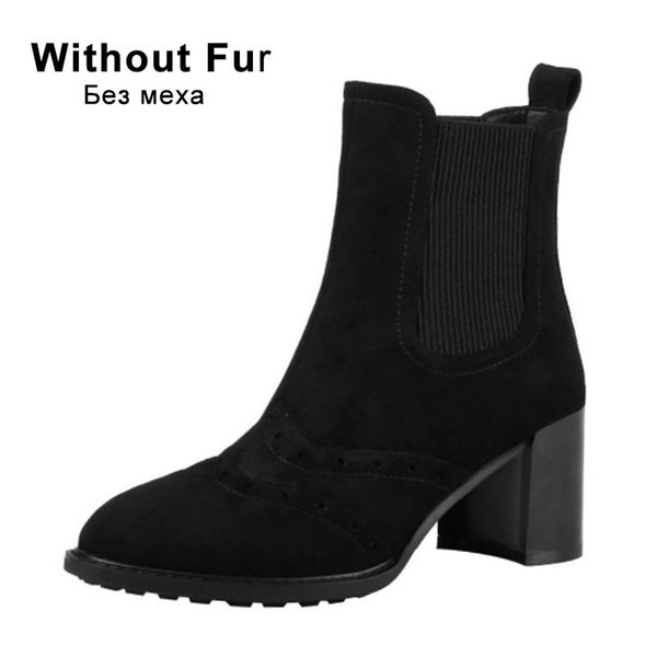 black-without fur