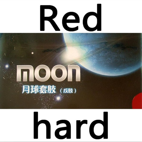 red hard