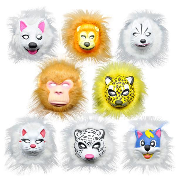 Children EVA Animal Mask Lion Leopard Halloween Mask Toy Kids Masquerade Party Animal Masks Children Halloween Gifts