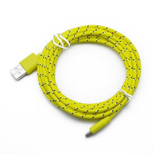 الأصفر مايكرو USB