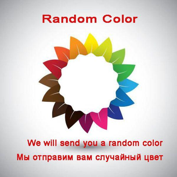 zufällige Farbe