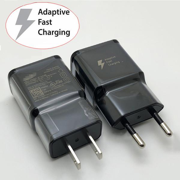 Зарядное устройство S8