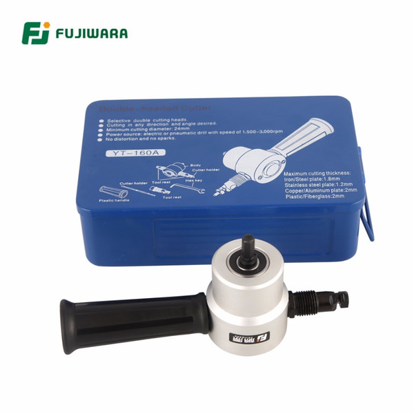 top popular FUJIWARA Nibbler Double Head Metal Cutter Steel Cutting Machine Sheet Nibbler Electric Drill Accessories 2021