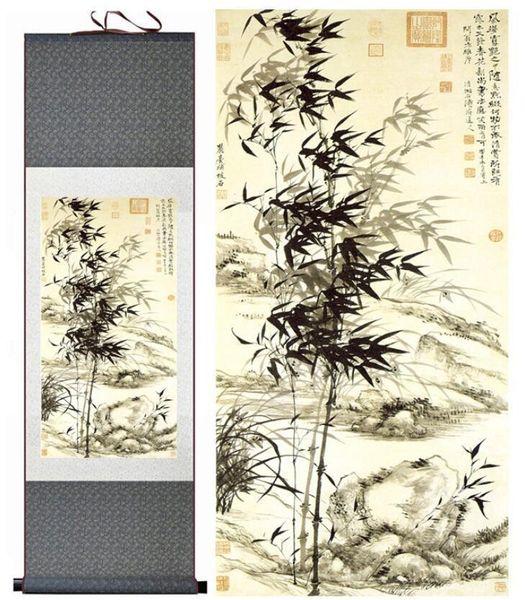 Pintura de bambú Chiense Caracteres Y Flor Pintura Home Office Decoración Desplazamiento Chino Paintingprinted Pintura